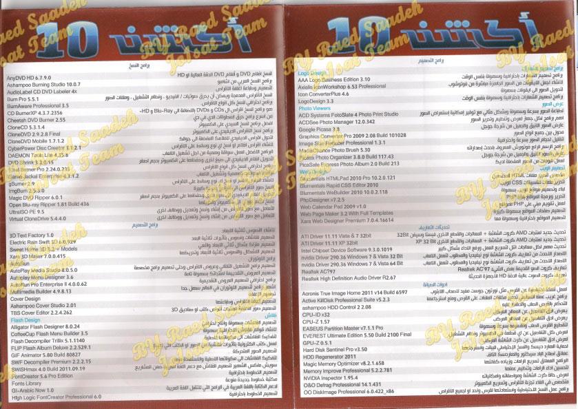 ���� ����� ������ ����� ����� ����� �� ����� ����� dvd 9 gb