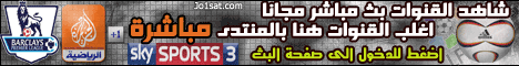 Live Stream | Jo1sat Channels Online